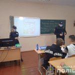 На Тячівщині поліцейські вчили дітей, як боротися з кібербулінгом